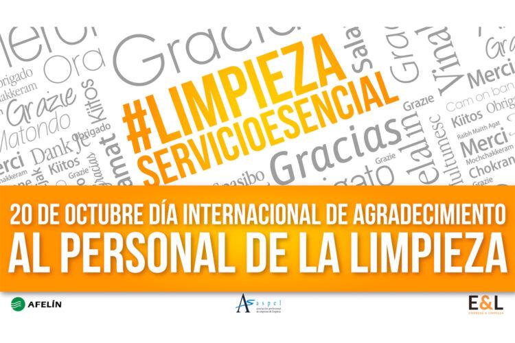 Día Internacional de Agradecimiento al Personal de la Limpieza